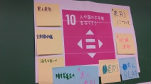 SDGs 10.jpg